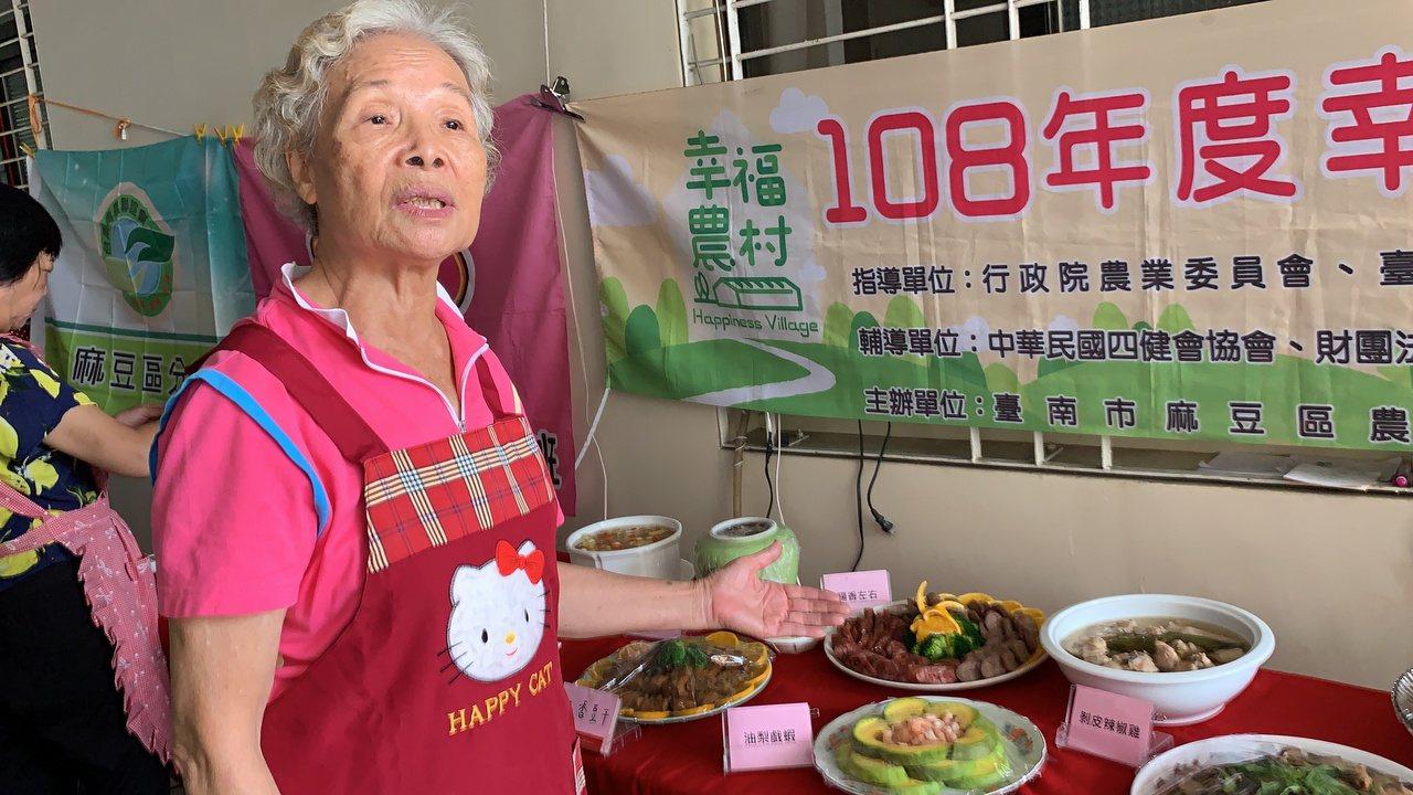 台南市麻豆區農會推廣幸福農村計畫,家政班媽媽用在地食材做出好吃的料理。記者吳淑玲...