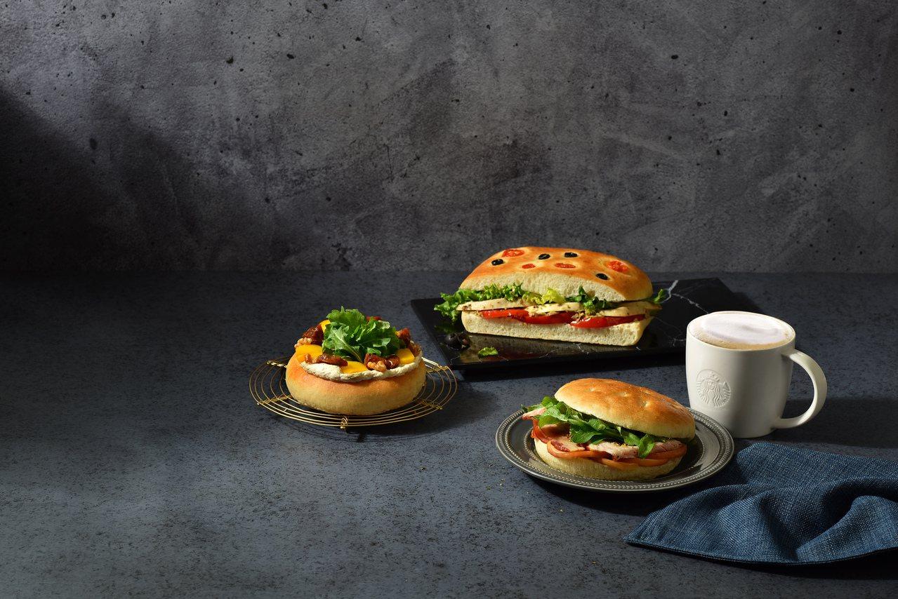 星想餐全新推出主廚系列,今上市與主廚Augustin合作之3款佛卡夏。圖/星巴克...