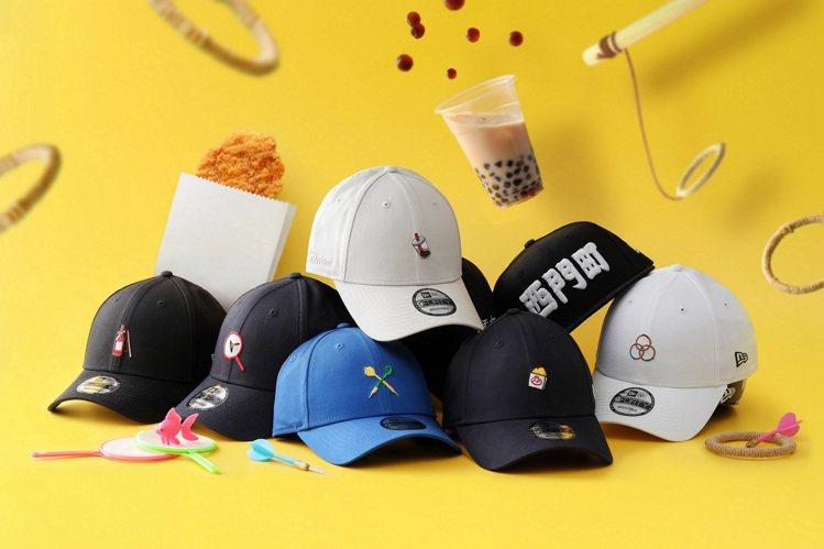 New Era推出「台灣風情」限定版9FORTY帽款全新系列。圖/New Era...