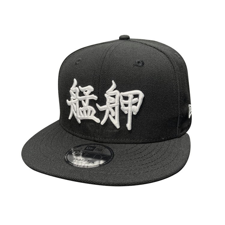 New Era 950 艋舺潮帽,售價1,580元。圖/New Era提供