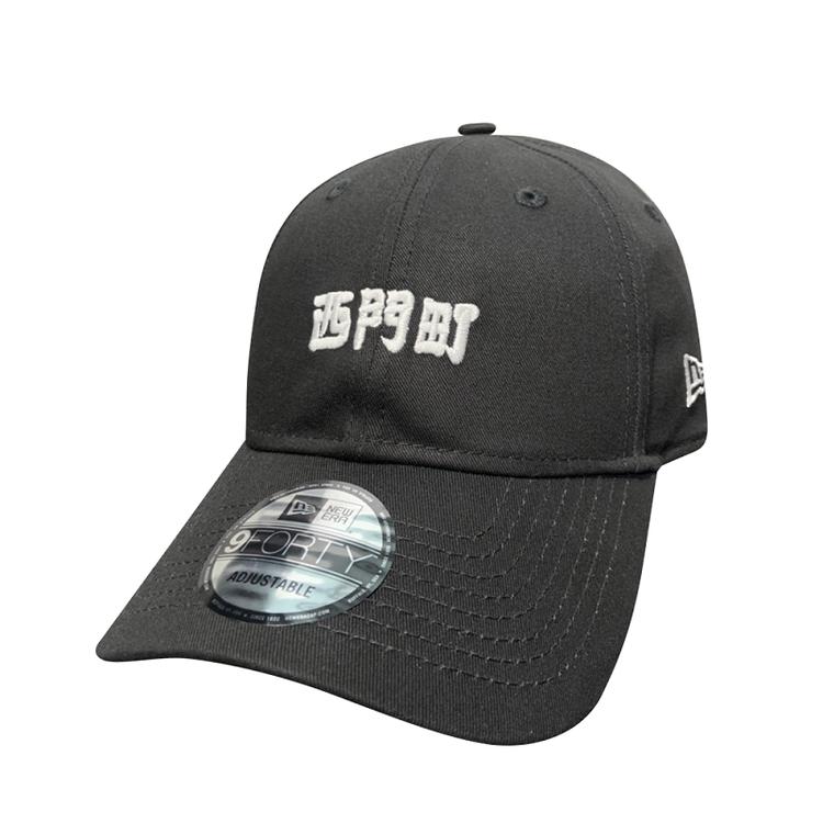 New Era 940 西門町潮帽,售價1,380元。圖/New Era提供
