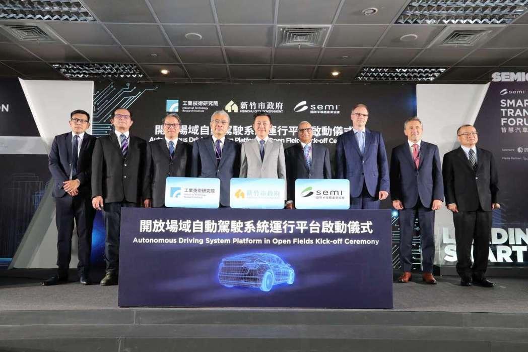 工研院副院長張培仁、SEMI全球總裁Ajit Manocha、台灣半導體產業協會...