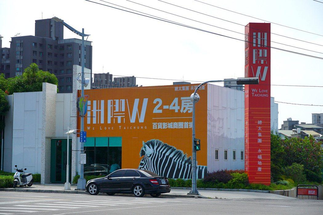 「洲際W」銷量7成5,提供住戶多樣化公共設施。圖/立智公關提供