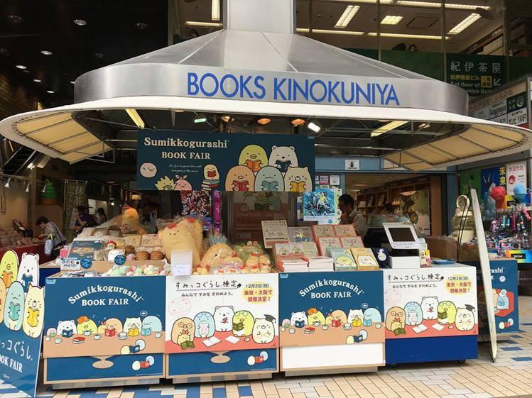 由San-X所創造出的擬人角色「角落小夥伴」具有高人氣,在日本有許多周邊商品。圖...