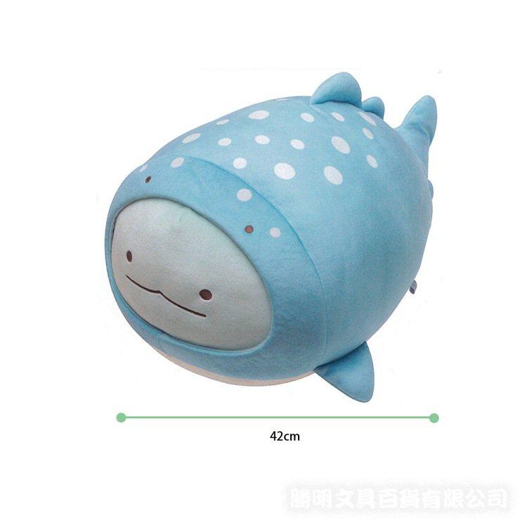 角落小夥伴海底世界恐龍大公仔,1,960元。圖/Global Mall提供