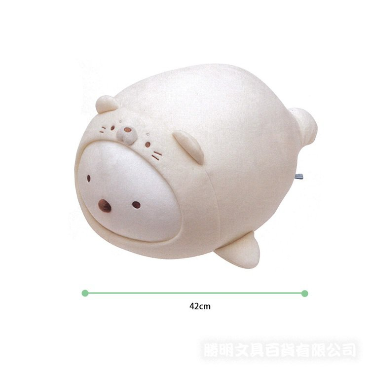 角落小夥伴海底世界白熊大公仔,1,960元。圖/Global Mall提供