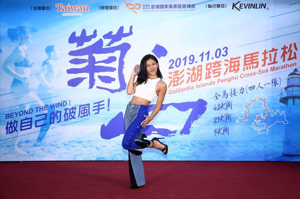 艾怡良今天出席「2019菊島澎湖跨海馬拉松」記者會。圖/交通部觀光局提供