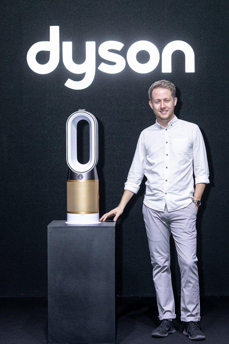 Dyson環境管控首席設計師David Hill來台分享最新Dyson Cryp...