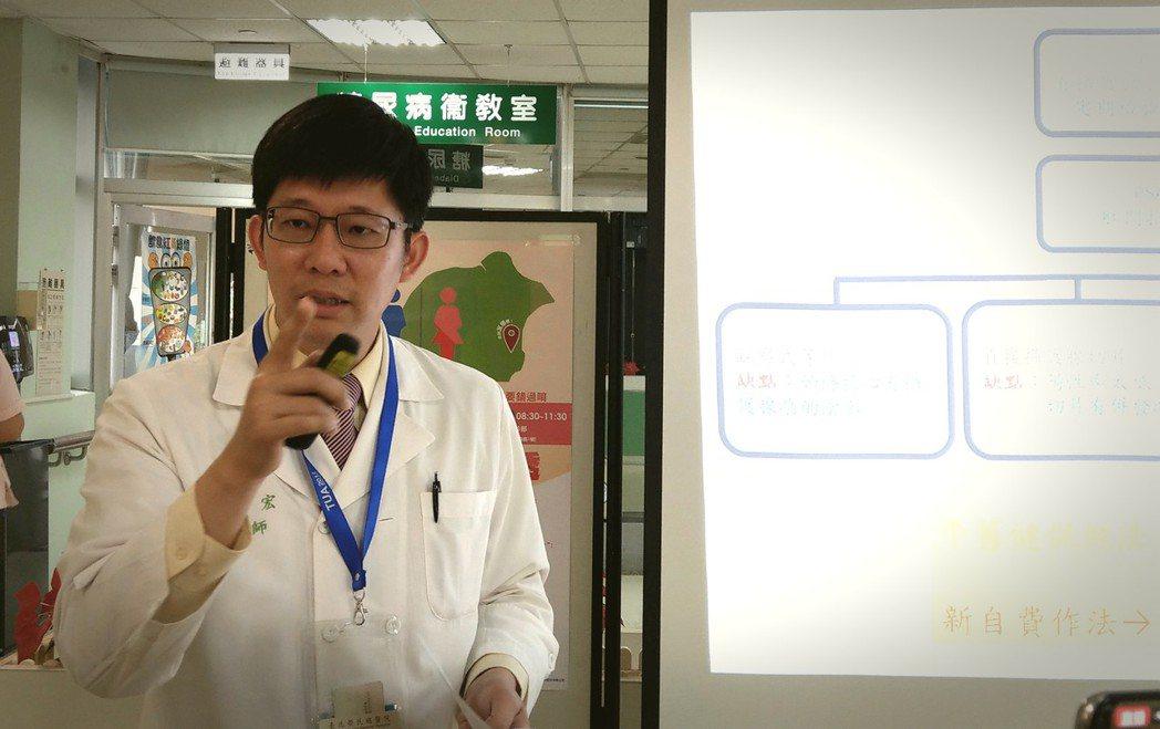 北榮員山分院泌尿科主任蔣智宏說明,以PHI抽血驗攝護腺癌,可減少71%不必要切片...