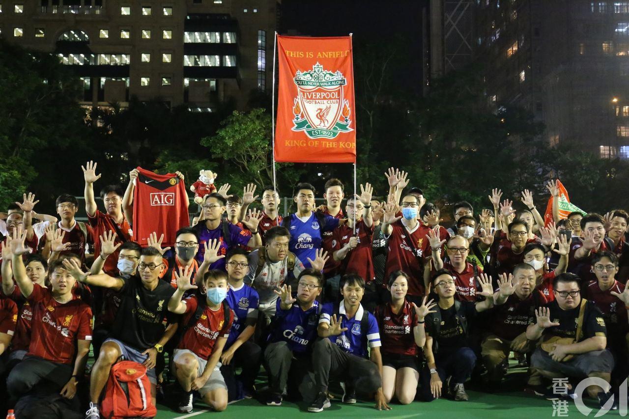 香港球迷今聚集維園築人鏈。圖/取自香港01