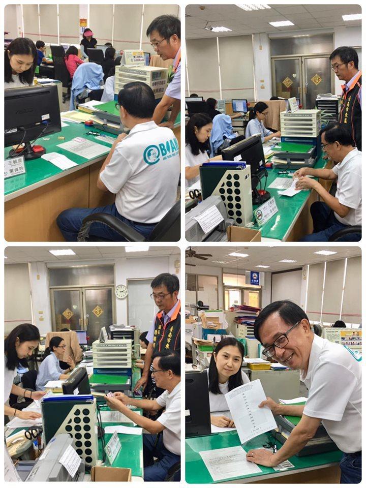 前總統陳水扁今晚在臉書貼文,他親自到台南東區公所申辦「身心障礙證明重新鑑定」。圖...
