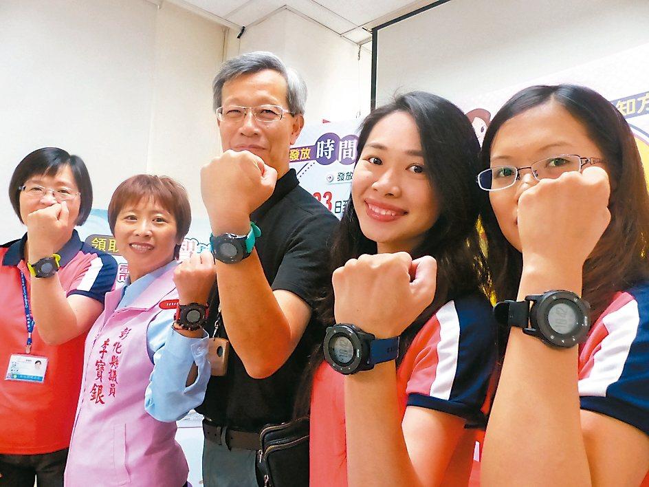 彰化縣衛生局發給全縣一萬名65歲老人的運動智慧表,可以監測心跳,還能充當計步器。...
