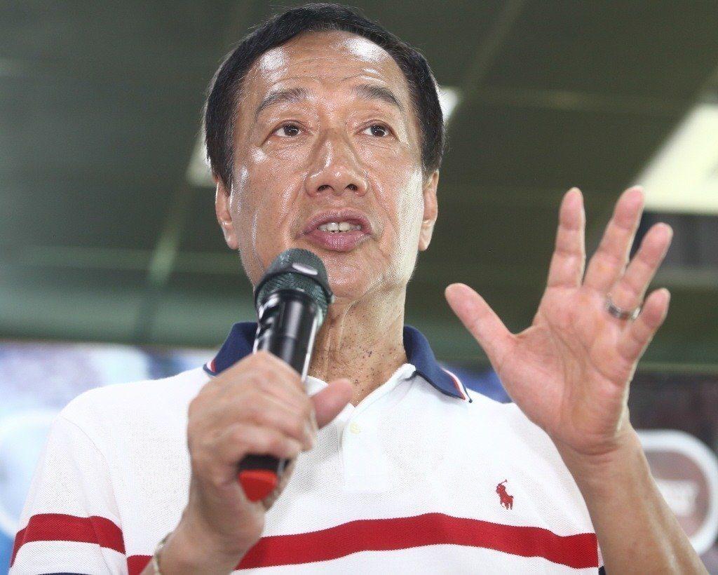 鴻海創辦人郭台銘宣布不參與2020連署競選總統,為政壇投下震撼彈。 聯合報系資料...