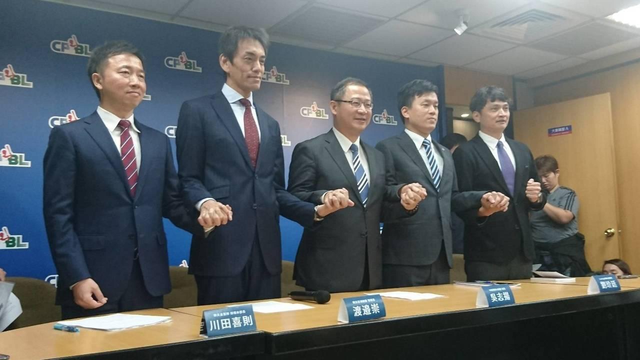 日商樂天集團接手Lamigo桃猿,成為中職第一支外資球隊。 記者林俊良/攝影