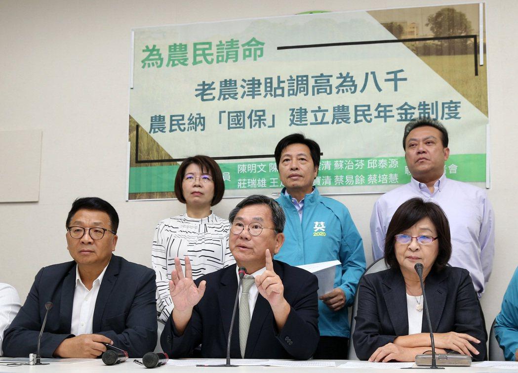 民進黨立委陳明文與農業縣市綠委呼籲老農津貼調高至8000元。 記者林澔一/攝影