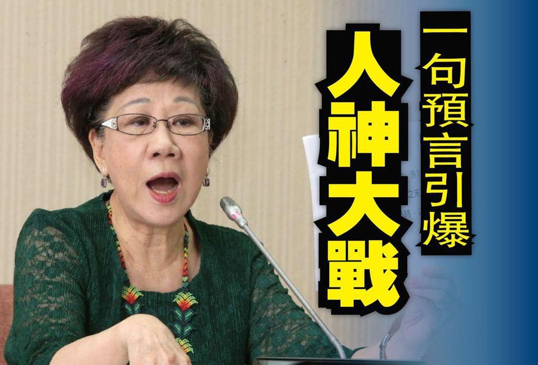 呂秀蓮獲喜樂島聯盟推薦參選年總統,但前總統陳水扁卻說她「天命已過」。圖/聯合報系...