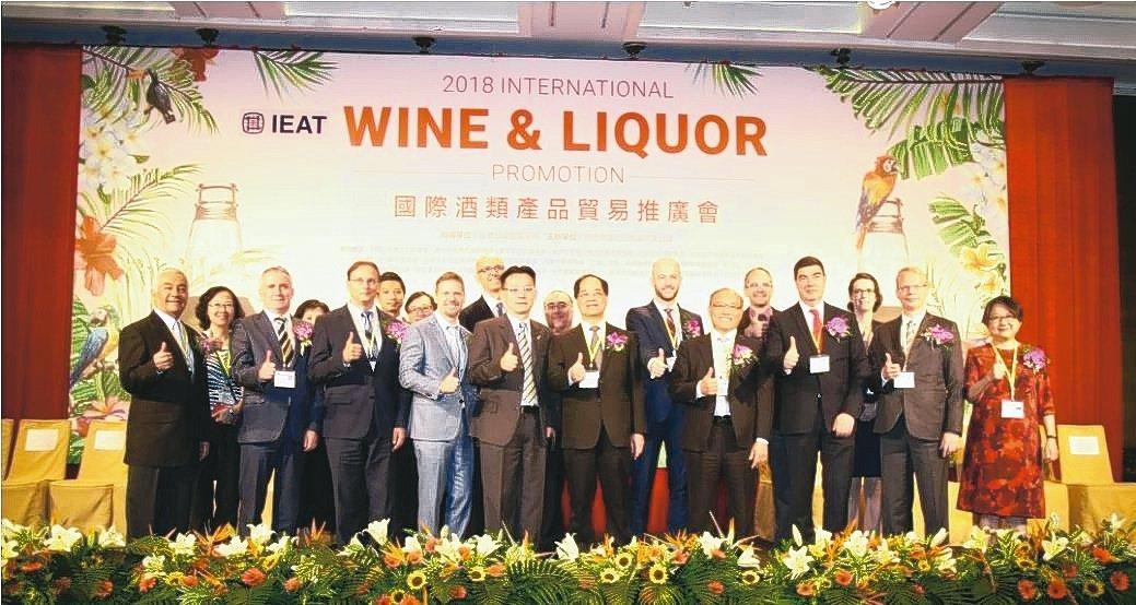 去(2018)年國際酒類產品貿易推廣會開幕式盛況。 台北市進出口公會/提供