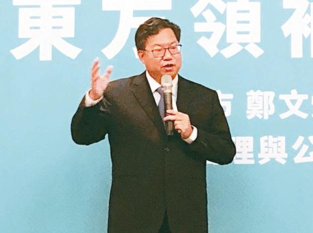 桃園市長鄭文燦 記者林彥呈/攝影