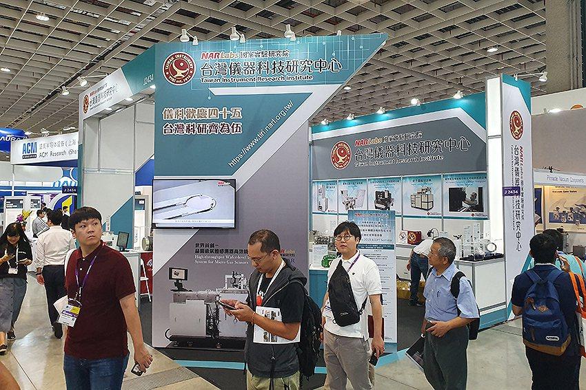 國研院儀科中心在「SEMICON Taiwan(台灣國際半導體展)」(J2434...