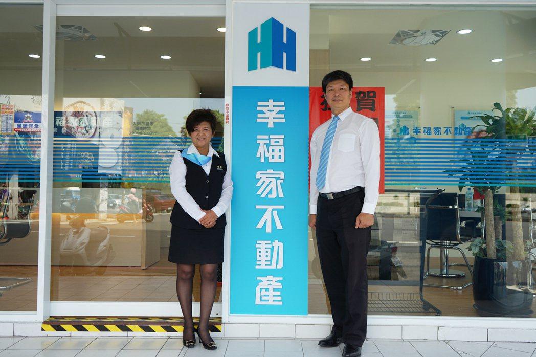 幸福家不動產後大同店 楊惠珠店長(左) 傅茂峰店長(右)。 業者/提供