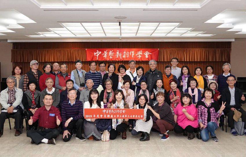 中華藝新創作學會的成員群像。 中華藝新創作學會/提供