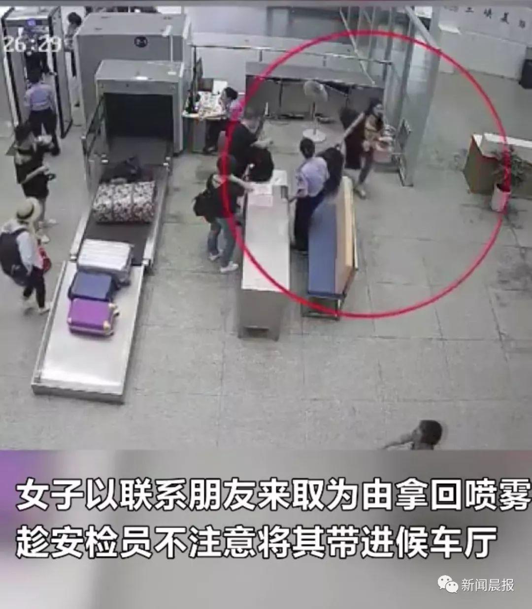 女演員劉露大鬧車站叫囂「我是公眾人物你完了」被拘5日,芒果TV致歉並宣布解約。 ...