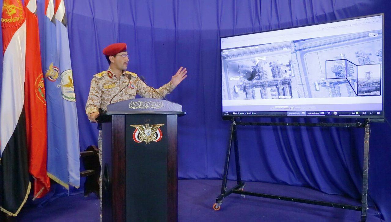 葉門叛軍,聲稱更多攻擊多個大城市。 法新社