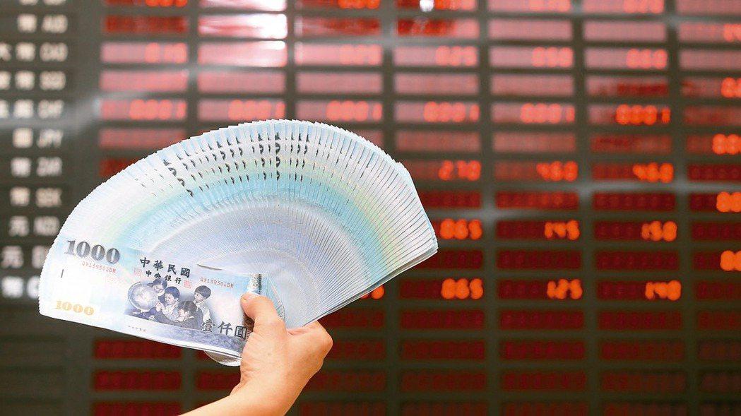 央行下午將召開理監事會議,一般認為利率維持不動的機率高。 本報資料照片