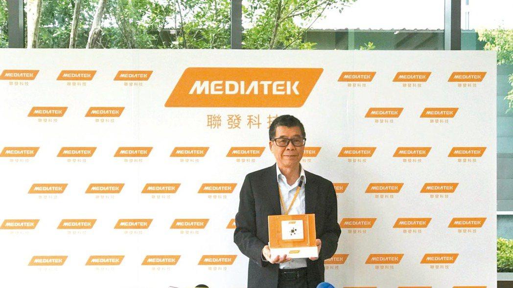 聯發科研發大樓啟用,董事長蔡明介表示,5G時代到來,將帶動其他產業崛起。 記者張...