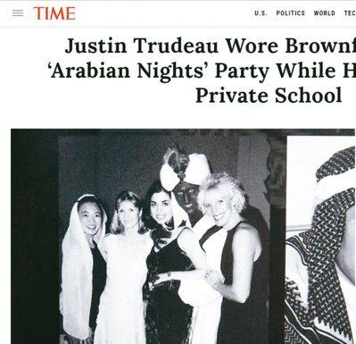 杜魯多(右二)當年的黑臉照曝光。 圖/取自Time網站