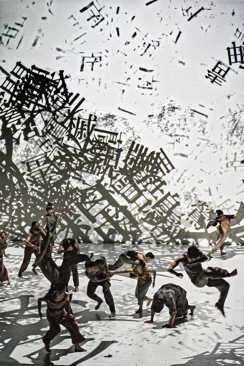 雲門舞集創辦人林懷民編創舞作「關於島嶼」獲英國衛報選為「21世紀頂尖20舞作」之一。衛報評語大讚林懷民展現畢生功力,將編舞、景象、口白和印刷體文字編織得天衣無縫。(雲門舞集提供) 中央社