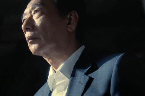 郭台銘退場後,台灣大選的骨牌連鎖效應
