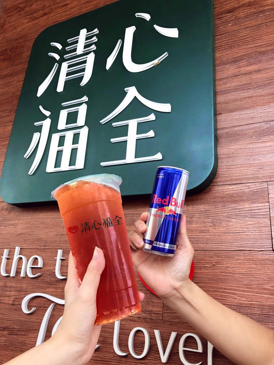 「Red Bull紅牛能量紅茶」,嚴選招牌「錫蘭紅茶」加入整罐「Red Bull...