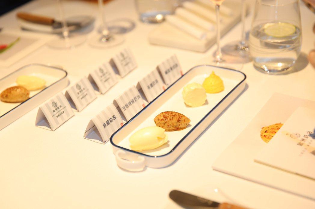 綜合歐洲奶油盤:無鹽奶油、豆豉辣椒奶油、有鹽奶油、鹹蛋黃奶油。 法國食品協會/提...