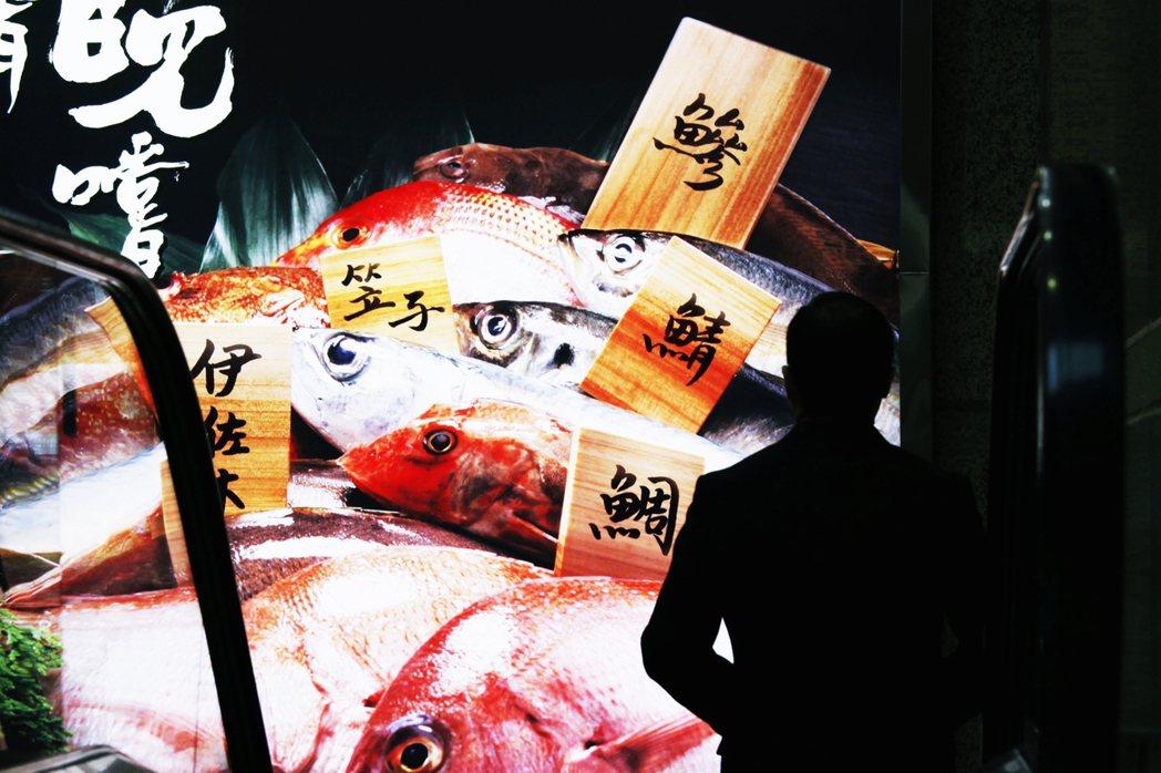 日本黑道,做起了生魚片丼飯的「密漁」暗黑生意? 圖/路透社