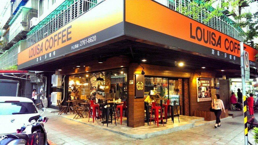 路易莎咖啡董事長黃銘賢預期,早餐品項在未來還可以帶動路易莎整體業績再成長三成。...