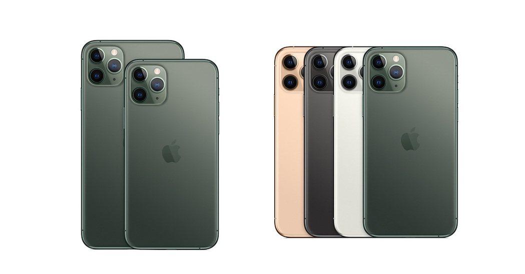 擁有三顆鏡頭的 iPhone 11 Pro,上週才剛發表。