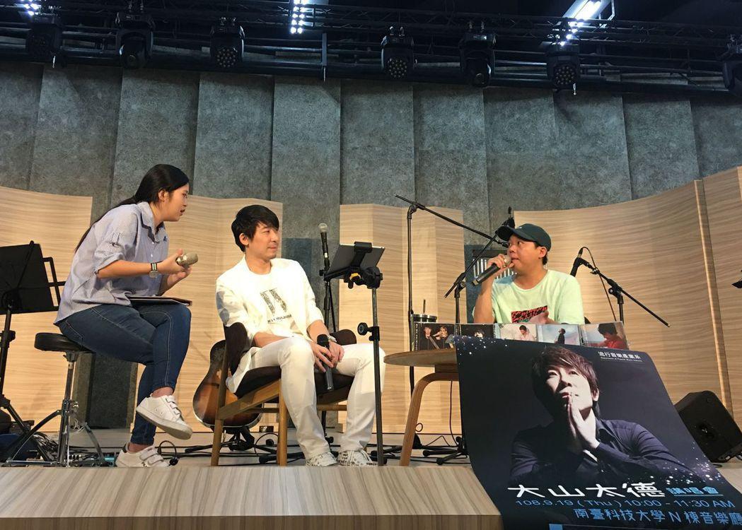 南臺科大邀請日本創作歌手兼作曲家「大山太德」先生(左二)到校,與同學近距離接觸、...