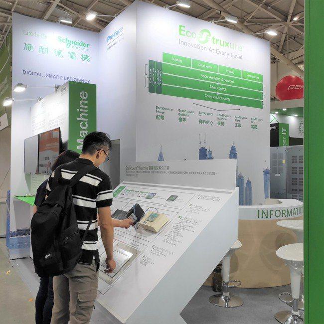施耐德電機位於國際半導體展4F L0500攤位展出創新能源與自動化管理解決方案。...