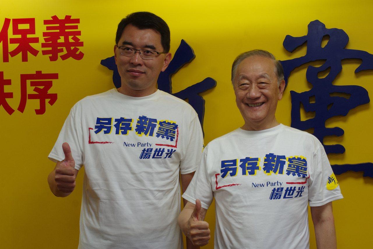新黨總統參選人楊世光與主席郁慕明,打出口號「另存新黨」。記者程嘉文/攝影
