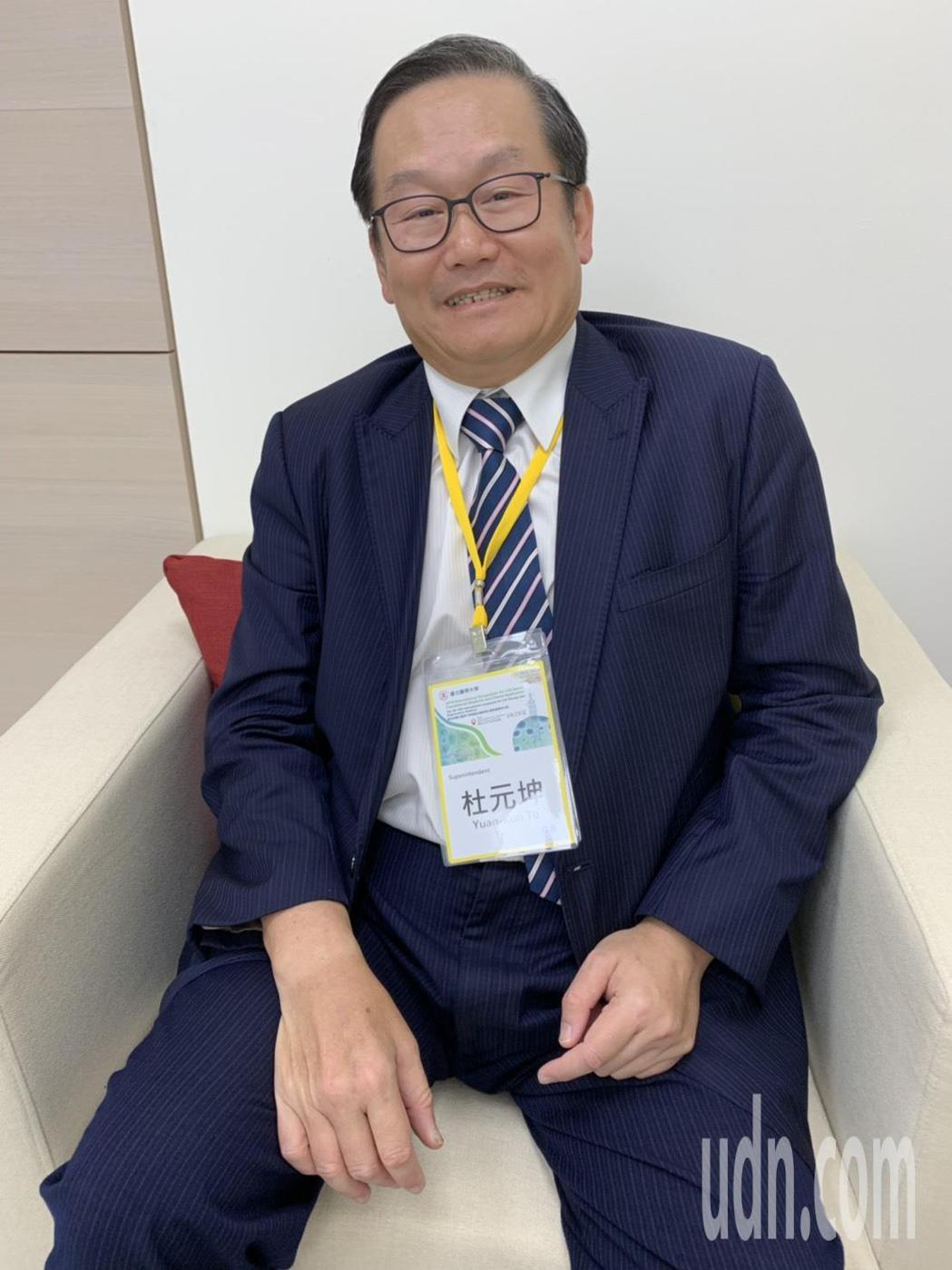 義大醫院院長杜元坤,今參與台北醫學大學舉辦的第4屆細胞治療與再生醫學國際研討會,...