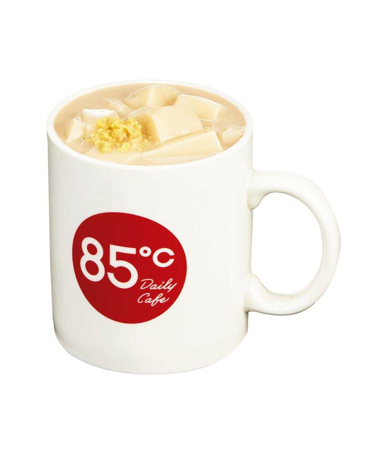 薑汁豆花。圖/85℃提供※本產品含有花生、牛奶,不適合對其過敏體質者食用