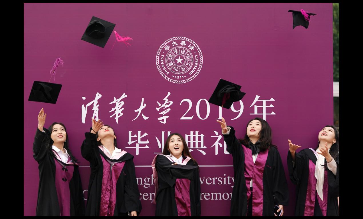 大陸今年大學應屆畢業生平均薪資約新台幣2.6萬元,若是清華大學這類「雙一流高校」...