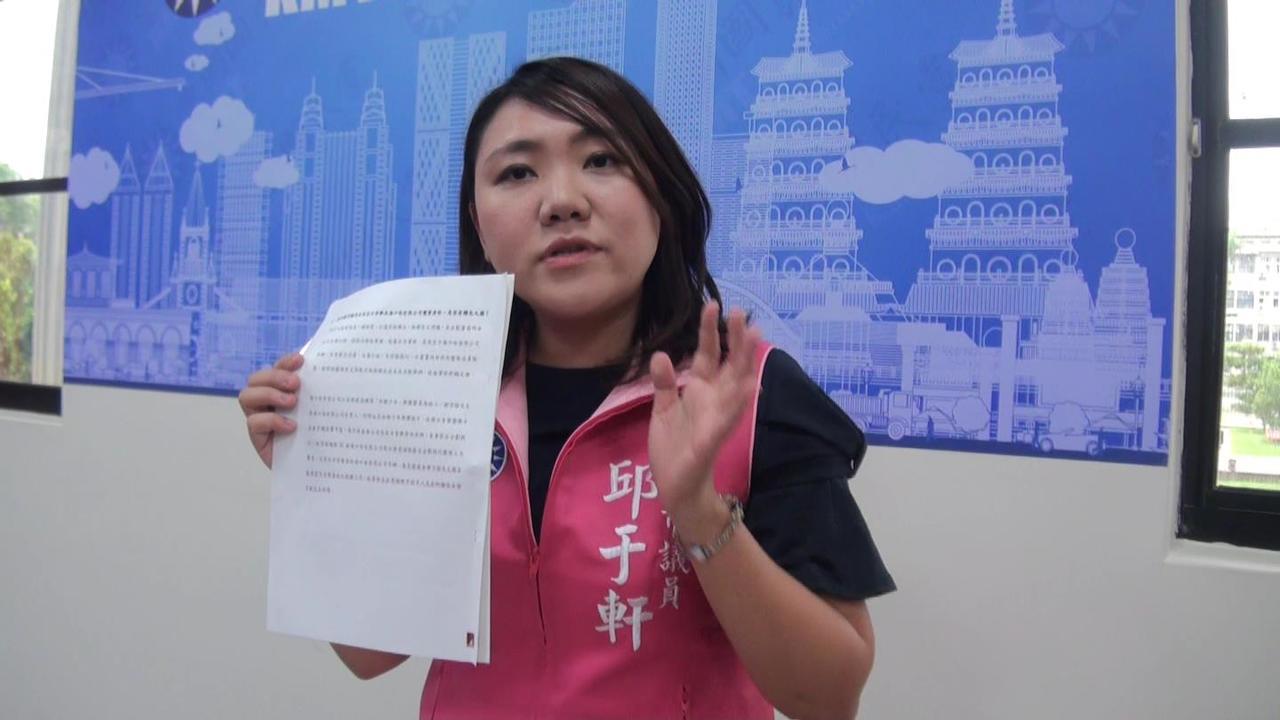 挨文化局前局長尹立告,高市議員邱于軒表示她對文化局處理大港開唱的質疑,是基於議員...