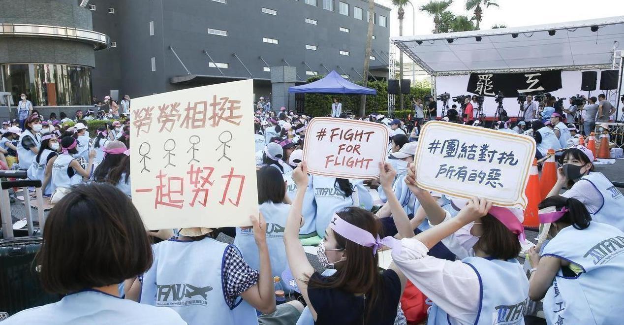 長榮空服員罷工造成台灣史上最大空運癱瘓。聯合報系資料照