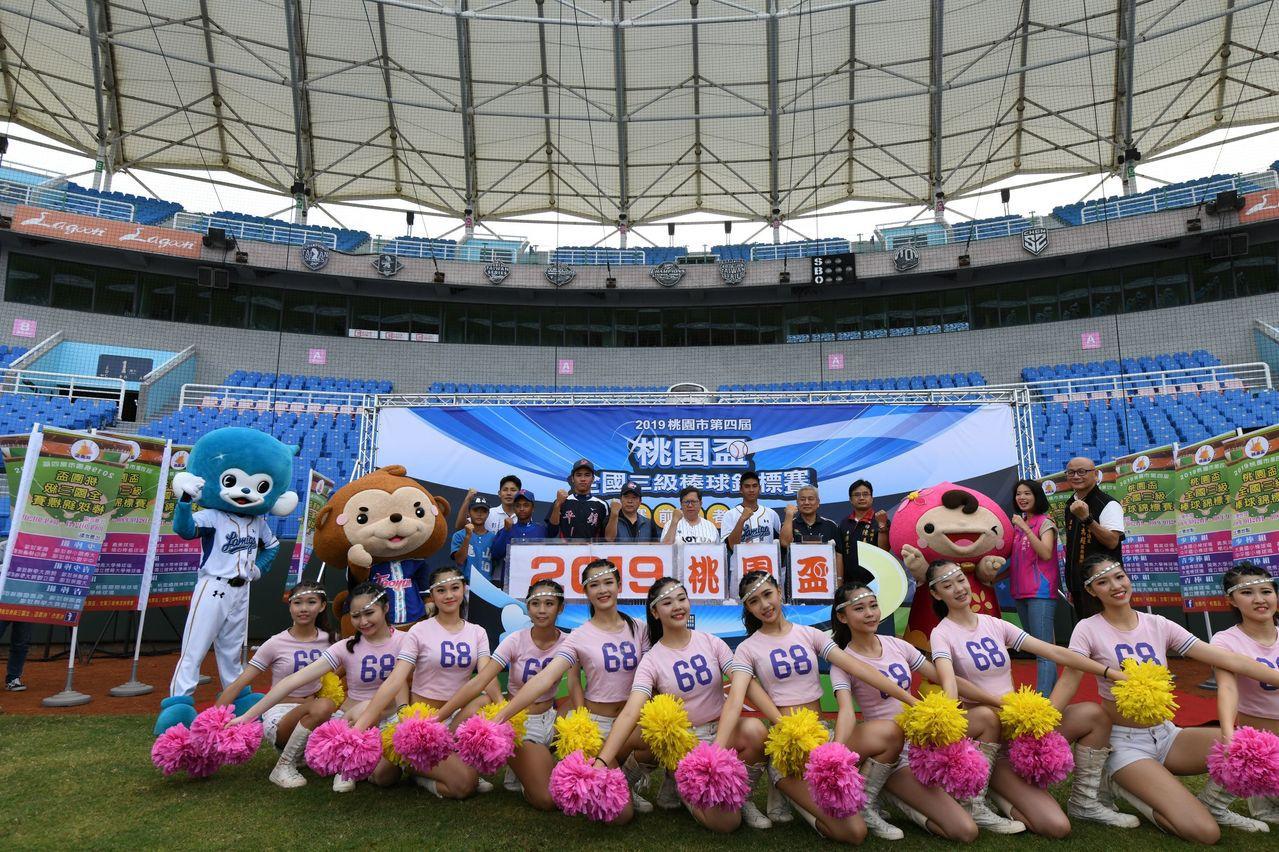 「2019桃園市第四屆桃園盃全國三級棒球錦標賽」將在桃園國際棒球場舉行,於本月2...