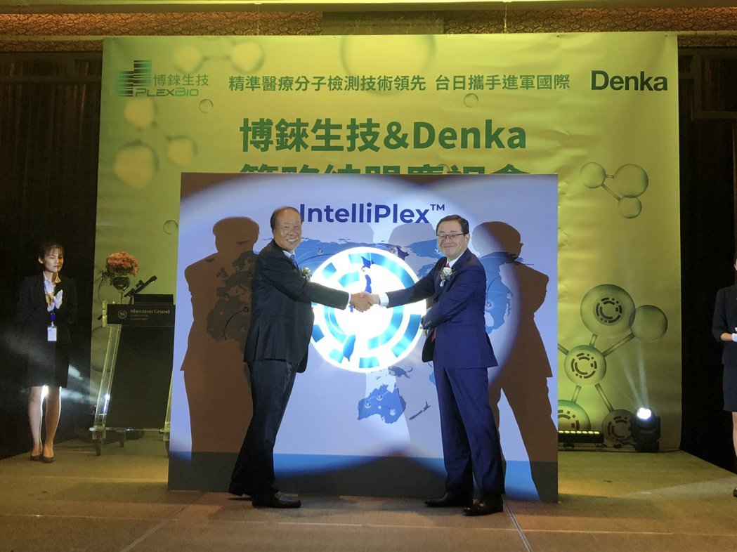 強強聯手!建構台灣IVD生態系 Denka斥資逾7億取得博錸逾三分之一股權。 記...