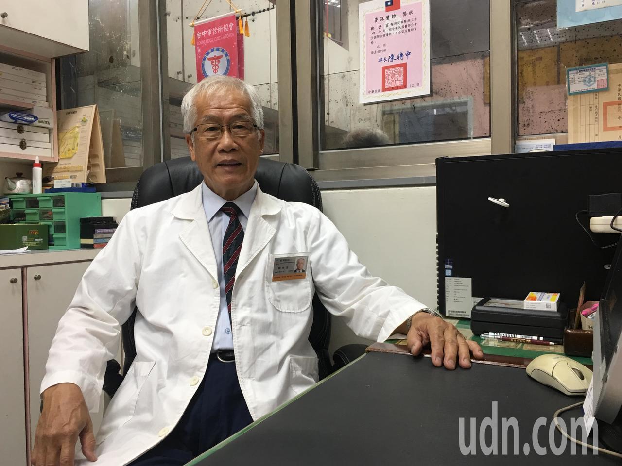 台灣順勢醫學會前理事長、開業皮膚科診所醫師鄭世富表示,順勢療法是在醫師評估後,提...