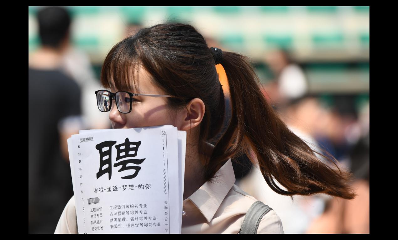 儘管中國經濟今年面臨較大的挑戰,但迄今依然有七個省份宣布調高最低工資標準。(新華...