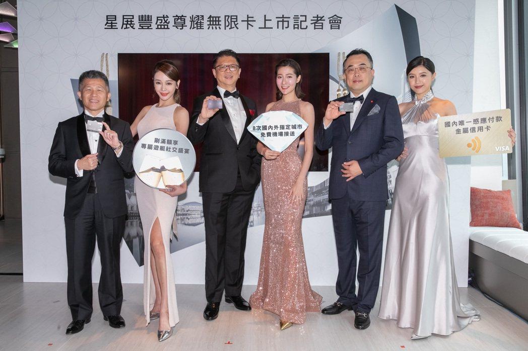 星展銀行(台灣)宣布推出市場首張具感應式刷卡功能的金屬信用卡 「星展豐盛尊耀無限...